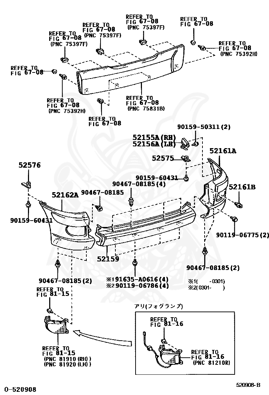 Genuine Toyota Bumper Cover Clip 90467-08185