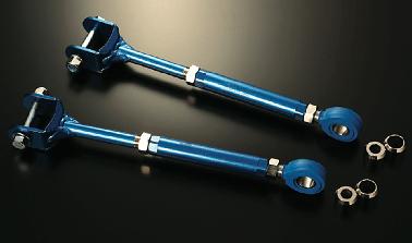Cusco - Rear Trailing Rod Assembly - GRB