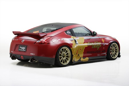 Sun Line Racing Z34 Sports Areo Parts