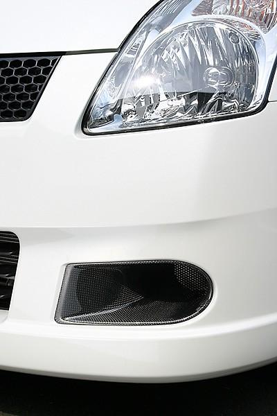 Suzuki Sport - Front Bumper Air Intake
