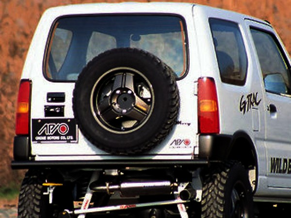 APIO - Econo Rear Bumper