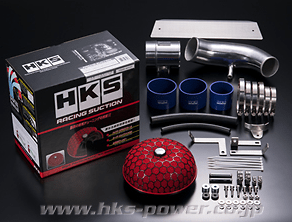 HKS Racing Suction Kit