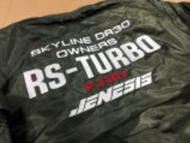 Jenesis - Skyline DR30 Owners Jacket