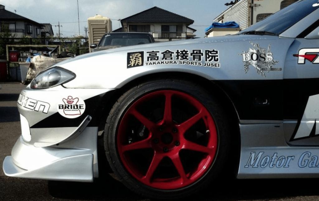 Koguchi Power - Front Wide Fenders - S15