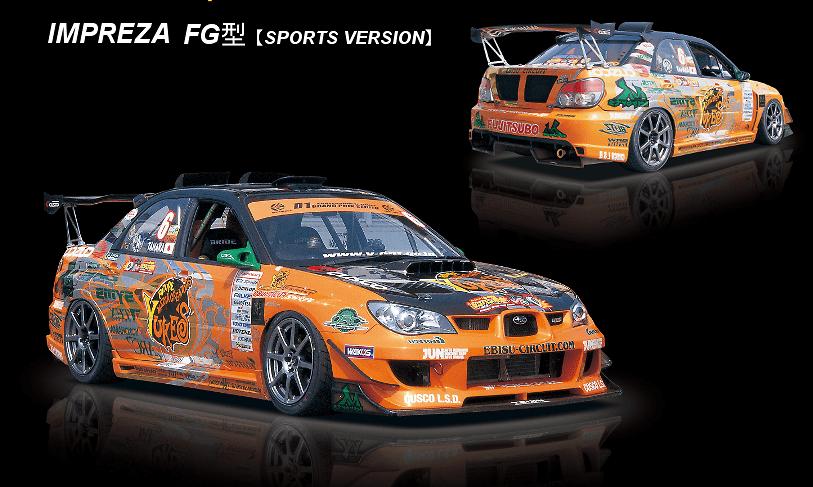 M Sports - Impreza F-G Type (Sports Version) Aero Kit