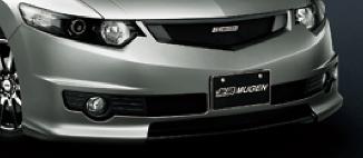Mugen - CU2 - Front Aero Bumper