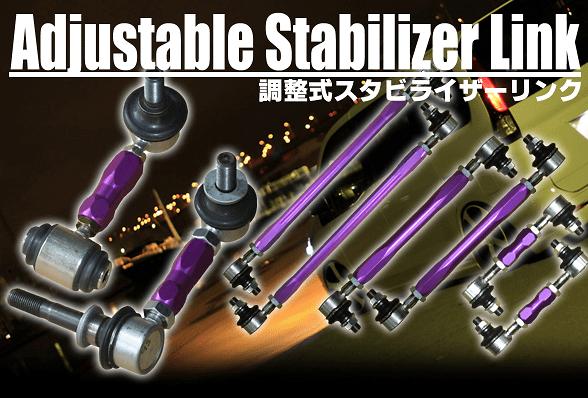 Adjustable Stabilizer Links