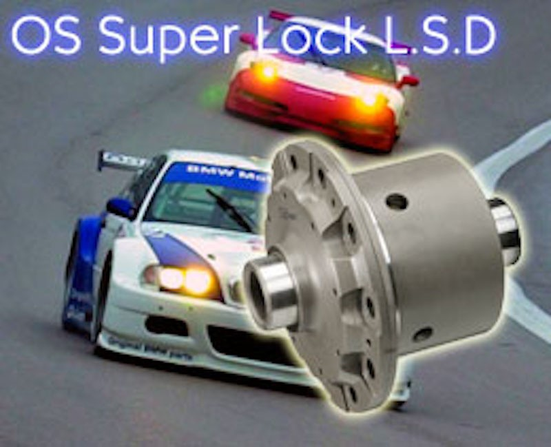 OS Giken - OS Super Lock LSD for BMW