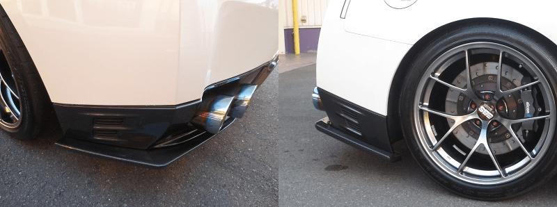 R35 GTR carbon rear under side step