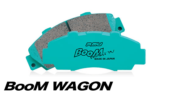 Project Mu - Brake Pads - BooM Wagon - Front and Rear Set