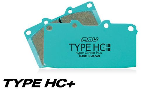 Project Mu - Brake Pads - Type HC Plus - Front and Rear Set