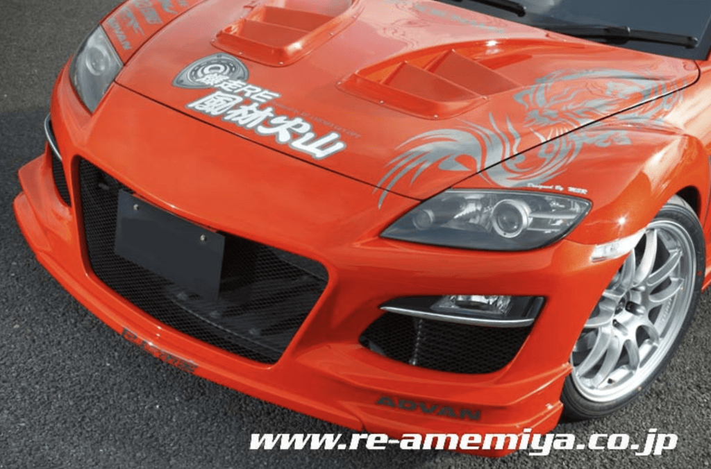 RE Amemiya - RX8 AD Facer Front Bumper