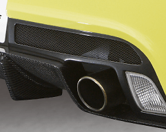 TM Square Rear Bumper Spoiler - FRP & Carbon Fibre