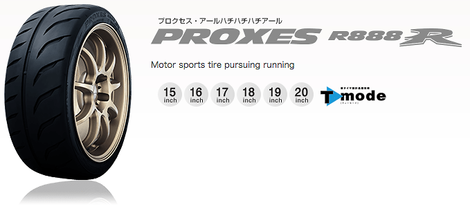 Toyo - PROXES R888R