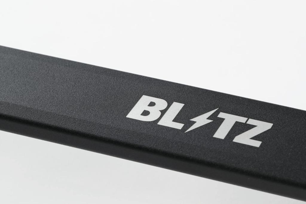 Blitz - Strut Tower Bar