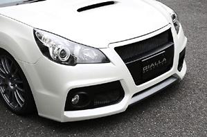 Front Bumper Spoiler - Material: FRP - FBS