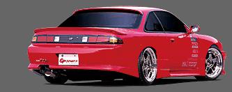 GP Sports - GSONIC Aero Parts for S14