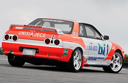 Hasemi Motor Sport - Aero Parts - R32 Skyline GTR
