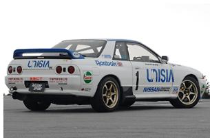 Hasemi Motor Sport - Skyline GTR R32 Small Rear Spoiler