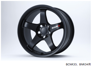 Nismo - LM GT4 Machined Logo Mat Type