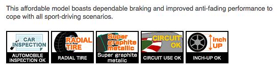 Project Mu B-Spec Brake Pads