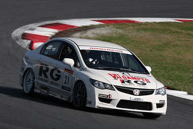 Racing Gear - Radiator Type C3