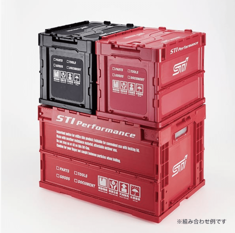 STI - Folding Container - Cherry Red