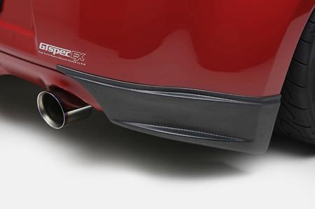 Rear Under Fin (Mat Carbon)