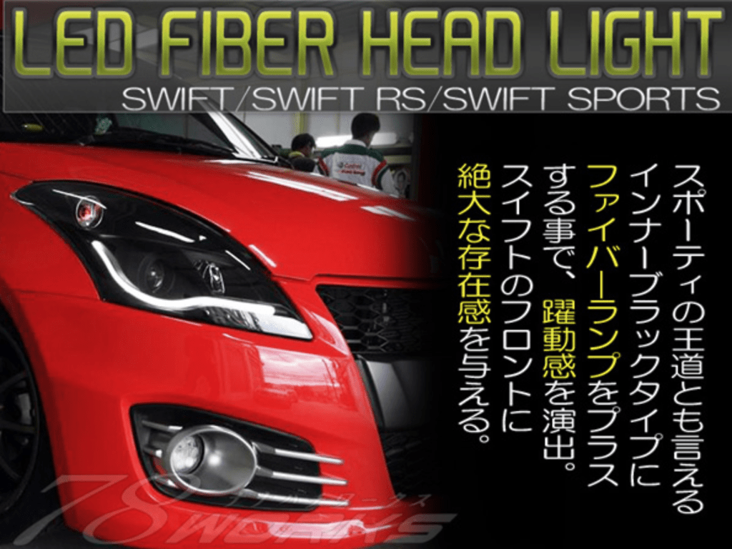 78Works - LED Fiber Head Light