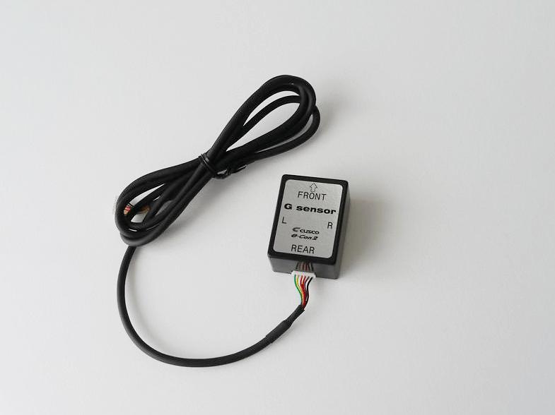 Optional G-Sensor