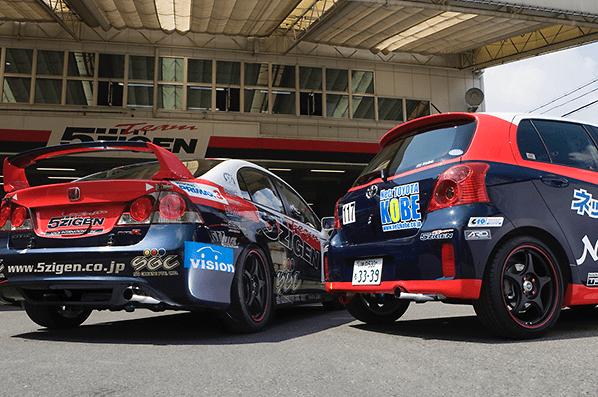 5Zigen SuperLap Racing Muffler