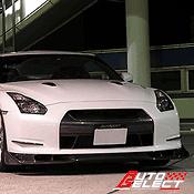 Auto Select Carbon Devil Spoiler for the R35 GTR