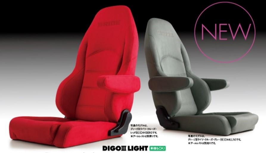 Bride - DIGO III LIGHT/LIGHT CRUZ