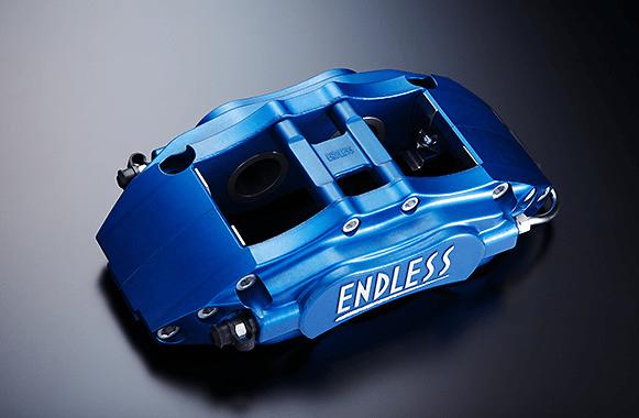 Endless 4 POT Brake Upgrade Kit