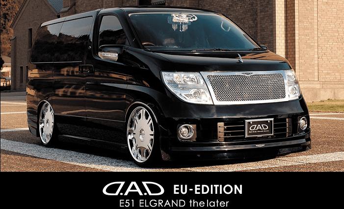Garson - D.A.D. EU Edition E51 Elgrand Aero Parts and Accessories