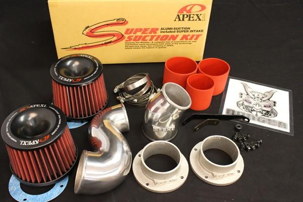 A'PEXi Super Suction Kit
