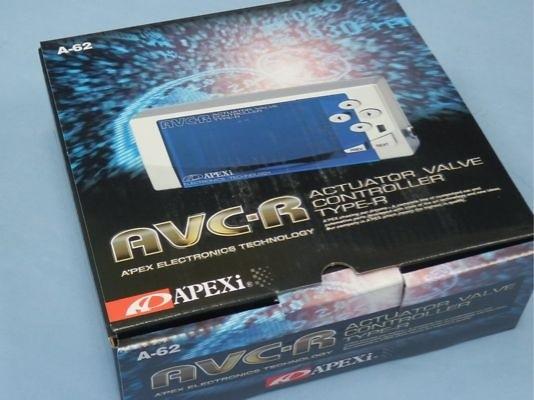 Actuator Valve Controller Type R - 420-A004