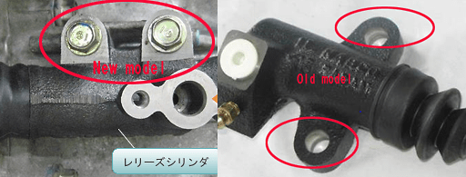JZX100 Slave Cylinder - NEWER/OLDER Type