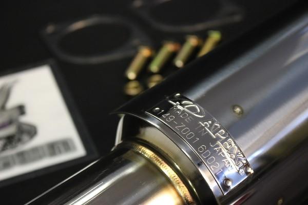 Diameter: 80mm - 149-Z001
