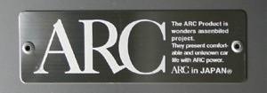 ARC - Radiator Hood Panel - Titanium - Logo Attached