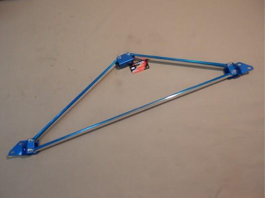 Type: Rear - 275 541 A