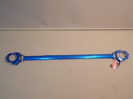 Type: Rear - 195 541 A
