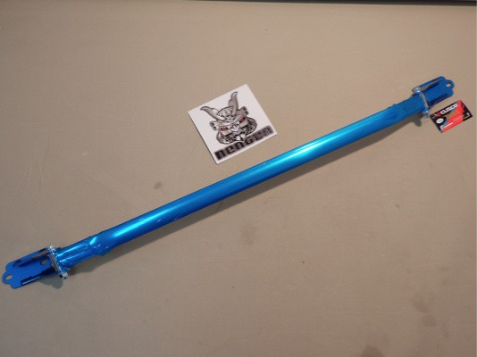 Type: Rear - 232 541 A