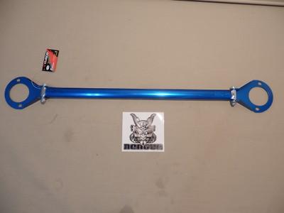 Type: Rear - 564 541 A