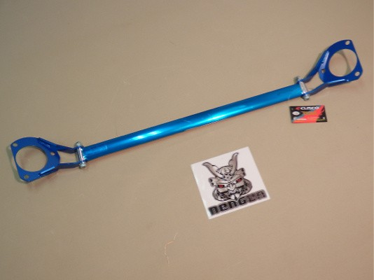 Type: Rear - 422 541 A