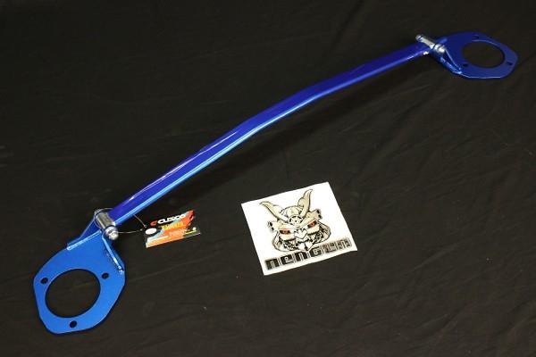 Type: Rear - 248 541 A