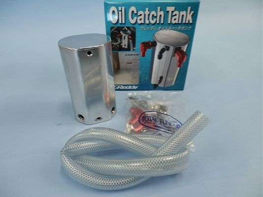 Greddy - Oil Catch Tank - 1000