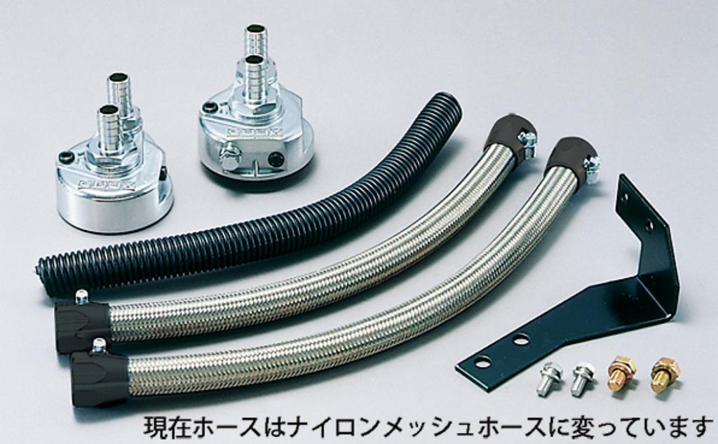Universal M20xP1.5 - EARL'S Flex Hose 1000mm, Economy Fitting x4, Attachment - 12004901