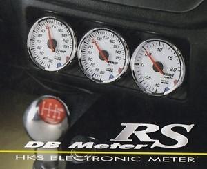 HKS - DB Meter RS - Exhaust Temperature - 60mm