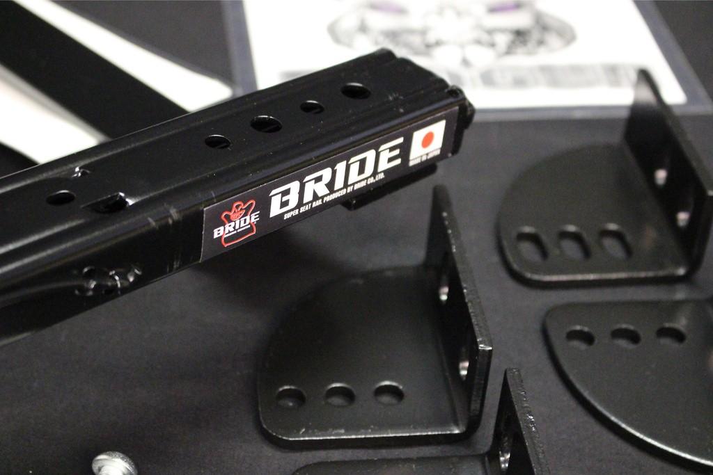 Bride - Rails